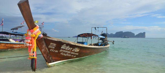 Wspomnienia z Tajlandii