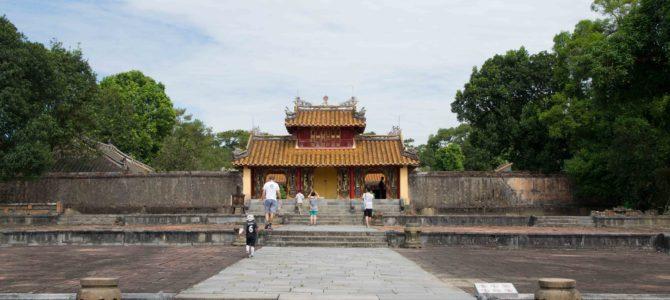 Hue – dawna stolica Wietnamu